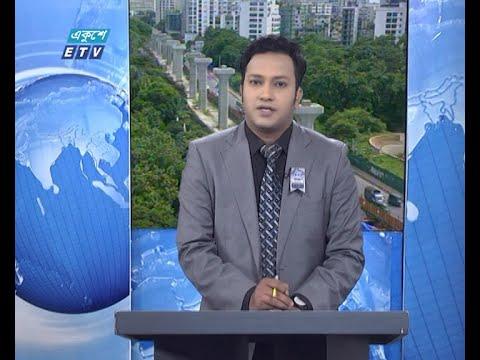 02 PM News || দুপুর ০২টার সংবাদ || 11 August 2020 || ETV News