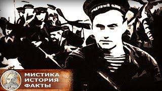 """Почему гитлеровские вояки панически боялись советских моряков и крика """"Полундра"""""""