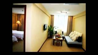 preview picture of video 'Meizhou Hotels - OneStopHotelDeals.com'