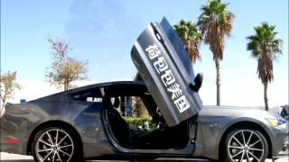 Ford Mustang 6th Gen with lambo doors from Vertical Doors, Inc
