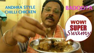 How to make Restaurant style Andhra Chilli Chicken | Range Gowda | BADOOTA