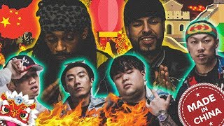 Higher Brothers   Gong Xi Fa Cai (Official Video)   REACTION 4k