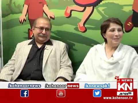 Shiqayat 03 November 2019 | Kohenoor News Pakistan
