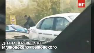 Авария на Маяковского в Костанае