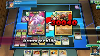 Maximum Damage!!! PTCGO