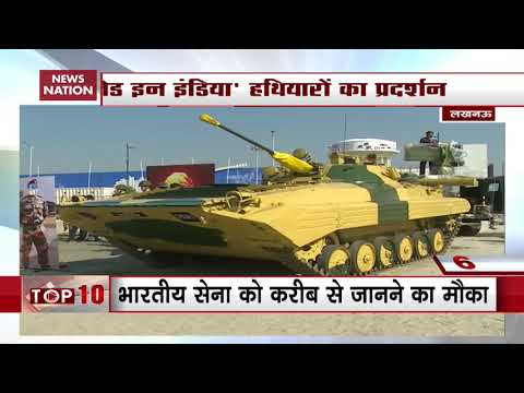 Lucknow Defence Expo 2020 To Begin From February 5 In Lucknow