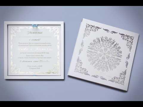 Оригинальное приглашение на свадьбу в ажурной коробочке
