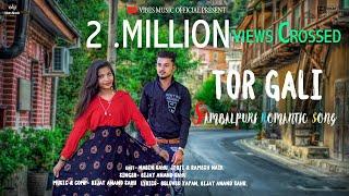 TOR GALI || OFFICIAL SAMBALPURI || ROMANTIC THEME SONG #NEW