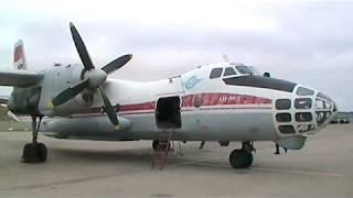 Ан-30 клип