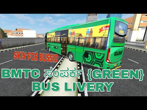 Bmtc Pushpack plus Eco Bus Livery (skin)For Bussid|BMTC push pack