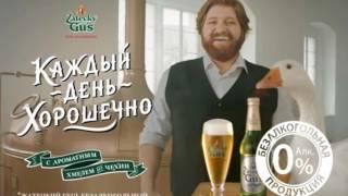 music: Жатецкий Гусь — Танец Пана Гуса
