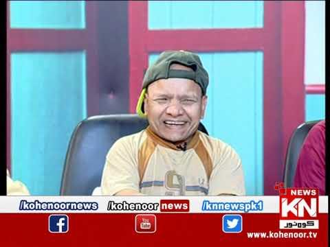 Shugal Mughal 08 November 2019 | Kohenoor News Pakistan