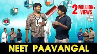 Neet Exam Paavangal - Parithabangal - Gopi Sudhakar