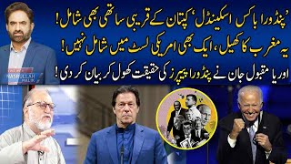 Orya Maqbool Jan Analysis Over Pandora Papers | Live with Nasrullah Malik |  03 Oct 2021 | Neo News