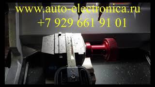 Изготовление автомобильных ключей, нарезка  чип ключа Хендай, изготовление ключа по личинке