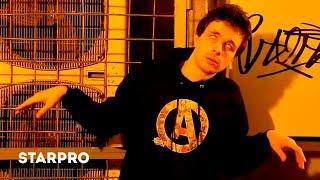 GARIWOODMAN - Путь наркомана [Official Video]