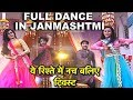 "YRPKH    FULL DANCE PERFOMANCE OF "" KUHU & MISHTI"""" ON JANMASHTMI video download"