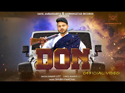 DON  | Aman Lot | MorningStar Records