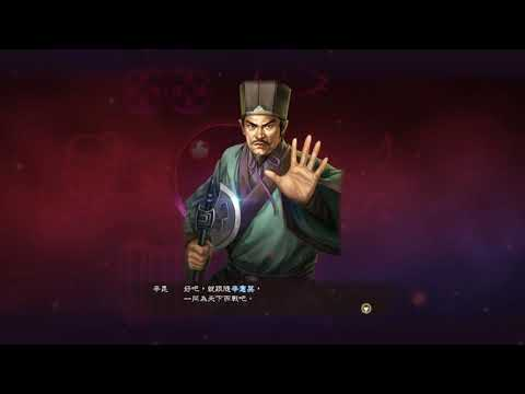 Should I get the PUK? :: ROMANCE OF THE THREE KINGDOMS XIII
