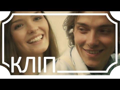 0 5'nizza - Новый день — UA MUSIC | Енциклопедія української музики