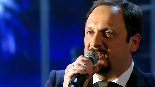 Стас Михайлов - Там (live, 2015)