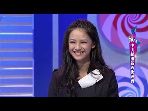 【無修正 リベンジポルノ】台湾の国民的人気アイドル 辜怡媃のプライベートSEX映像 - 彩の無料動画
