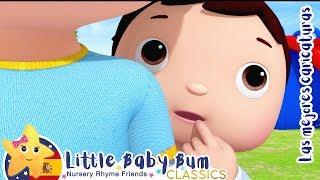 No quiero jugar con ellos | Canciones Para Niños | Little Baby Bum