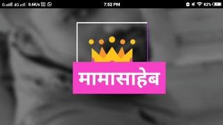 Mama Bhanja Whatsapp Status Download Free Tomp3pro