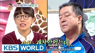 Dad, Please Stop Eating  [Hello Counselor / 2016.10.10]