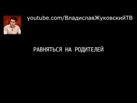 Кто такой Влад Жуковский
