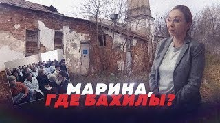 ЧИНОВНИЦА УНИЗИЛА ВРАЧЕЙ ВО ВЛАДИМИРЕ // Алексей Казаков