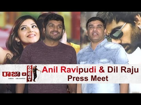 Raja The Great Press Meet by Dil Raju and Anil Ravipudi