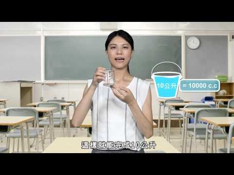 漂白水泡製短片(學校場景)-台語版