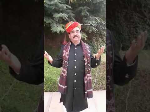 Kapilvastu Mahotsav