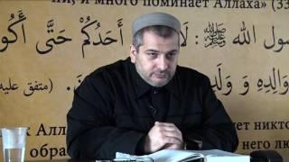 Махди Хаджи - ТАСАВВУФ