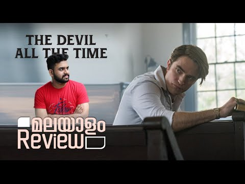 The Devil All The Time Malayalam Review | Reeload Media