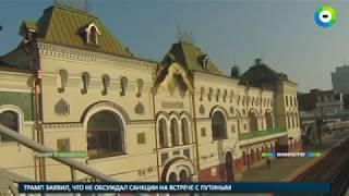 Путешествие из Москвы во Владивосток: как живется в поезде «Россия» - МИР24