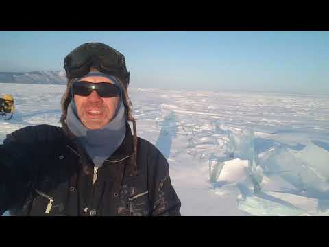 Baikal 2021. Trailer