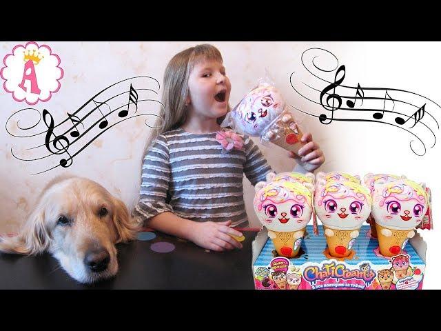 Ароматна Іграшка-Повторюшка - Морозиво Джо Меллоу