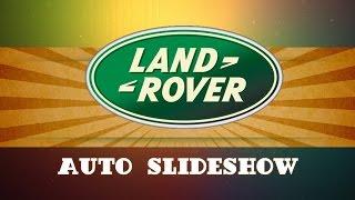 💢 Land Rover — английская автомобильная фирма. Внедорожники. Европейские авто. #лэндровер