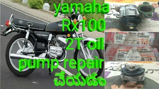 How To Solve 2T Oil Pump Problem In RX100