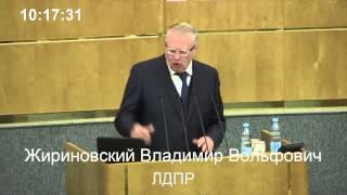 Жириновский: как собак порву вас всех! 01.07.2014