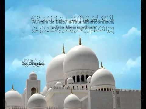 Sourate La secousse <br>(Az Zalzalah) - Cheik / Mohammad El Menshawe -