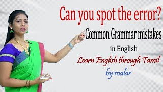 Spot the error by malar # 83 - Learn English with Kaizen through Tamil