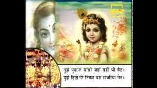 Sanwariya Seth Chalisa - YouTube