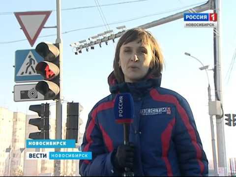 Автолюбители могут получить скидку 50% при быстрой - новости Новосибирской области