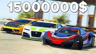Дрифт DLC в GTA 5: ГОНКА НА 15000000$ НА ТРЕХ СУПЕР МОЩНЫХ ГИПЕРКАРАХ!