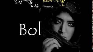 Bol Ki Lab Azad Hain Tere - Lyrics Faiz Ahmed Faiz, - Irshaad