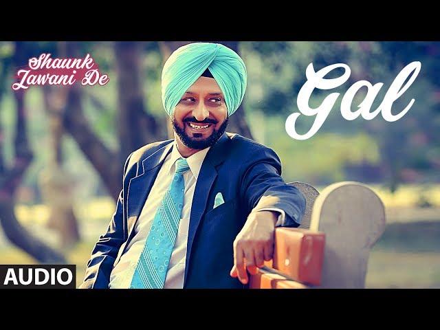 Gal Video Song HD | Hardeep Singh | Latest Punjabi Audio Song 2017
