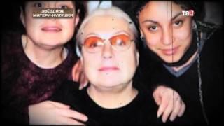 Мать-кукушка. Хроники московского быта